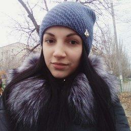 Евгения, 25 лет, Волгоград