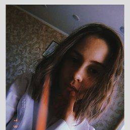 Камила, 17 лет, Альметьевск