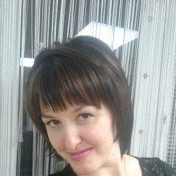 Юлия, 36 лет, Набережные Челны