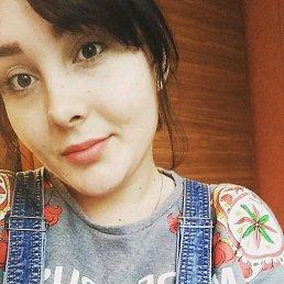 Юлия, 19 лет, Ростов