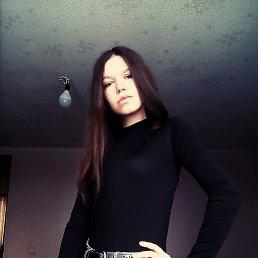 Даша, 17 лет, Ртищево