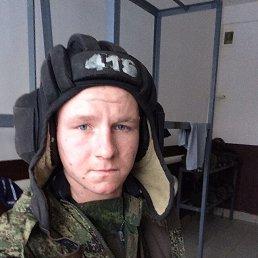 Александр, 21 год, Великий Новгород