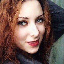 Варвара, 29 лет, Черногорск
