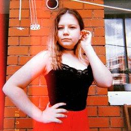 Лиза, 24 года, Иркутск