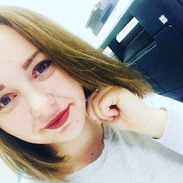 Дарья, 24 года, Северодонецк