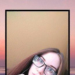 Дарья, 16 лет, Белгород