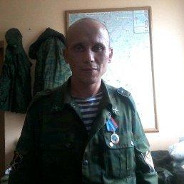 Александр, , Ясиноватая