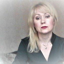 ольга, 41 год, Красноармейск