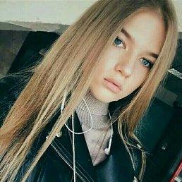 Александра, 17 лет, Адлер