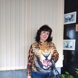 Наталья, 43 года, Нижневартовск