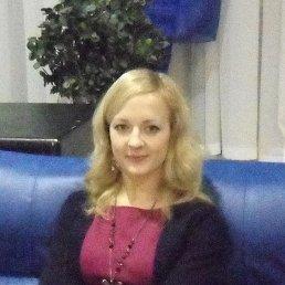 Евгения, 31 год, Междуреченск