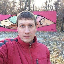 Александр, 30 лет, Саратов