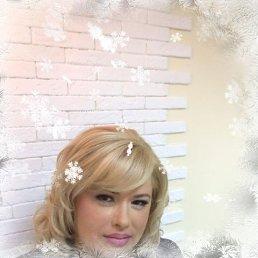 Елена, 41 год, Яхрома