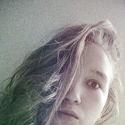 Людмила, 17 лет, Малин