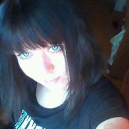 Юлия, 28 лет, Гатчина