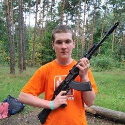 Паша, 17 лет, Лыткарино