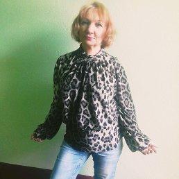 Татьяна, 48 лет, Волга
