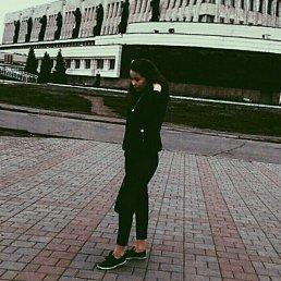 Альбина, 21 год, Омск