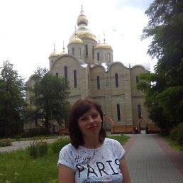 Светлана, 26 лет, Черкассы