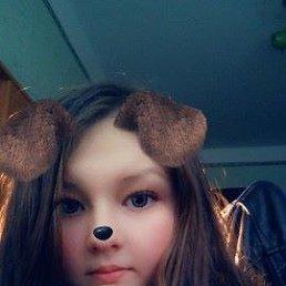 Ксения, 22 года, Павлоград