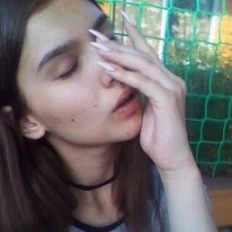 Ирина, 22 года, Северск
