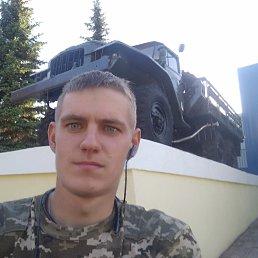 Александр, 25 лет, Кривой Рог