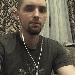 Vitaly, 26 лет, Брянск
