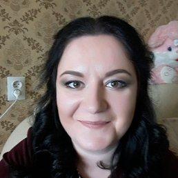 Алина, 29 лет, Белгород
