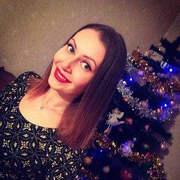 Алина, 32 года, Ярославль