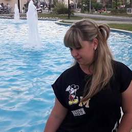 Yana, 27 лет, Полтава