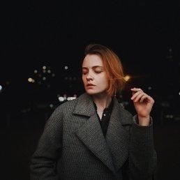 Дарья, 21 год, Магнитогорск