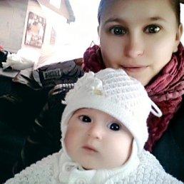 Валерия, 20 лет, Вологда