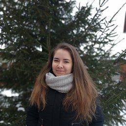 Виктория, 20 лет, Красноармейское