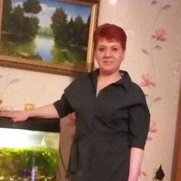 Елена, 44 года, Набережные Челны