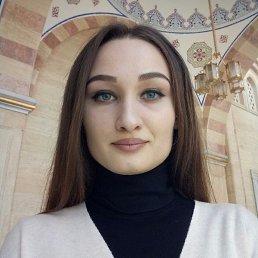 Диана, 22 года, Владикавказ