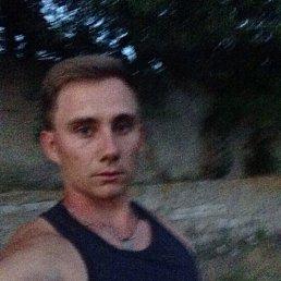 Дмитрий, 25 лет, Новопсков