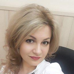 Виктория, , Улан-Удэ
