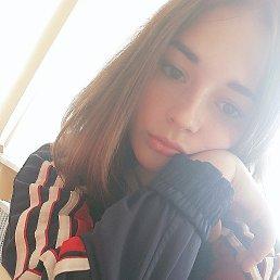 Яна, 19 лет, Витебск
