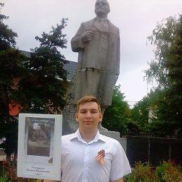Виталий, 20 лет, Ровеньки