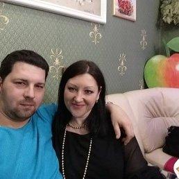 Инна, 44 года, Саратов
