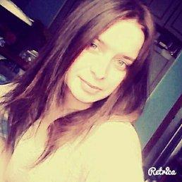 Татьяна, 24 года, Каменск-Уральский