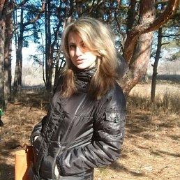 Настя, 18 лет, Днепропетровск