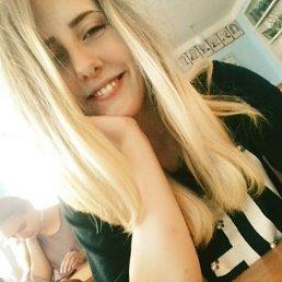 Алина, 17 лет, Винница