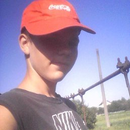Виталий, 18 лет, Мукачево