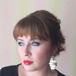 Татьяна, 40 лет, Магнитогорск