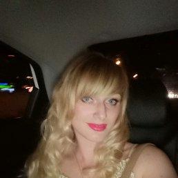 Татьяна, 29 лет, Серпухов