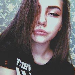 катя, 18 лет, Рязань
