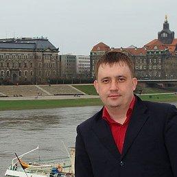 Виктор, 45 лет, Набережные Челны