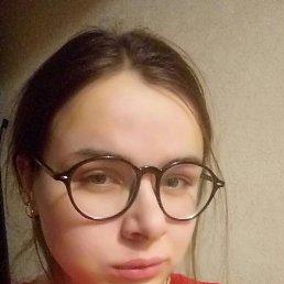 Елизавета, 22 года, Северск