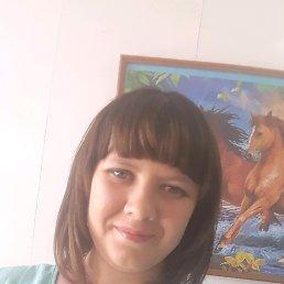 Кристина, 23 года, Орловский
